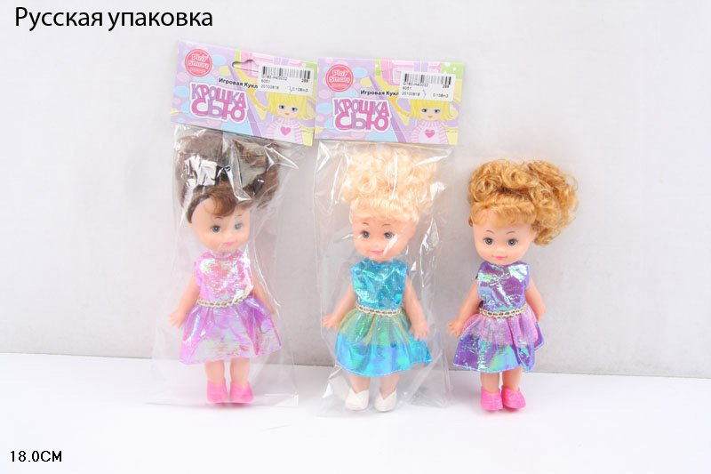 Кукла JOY TOY 6051