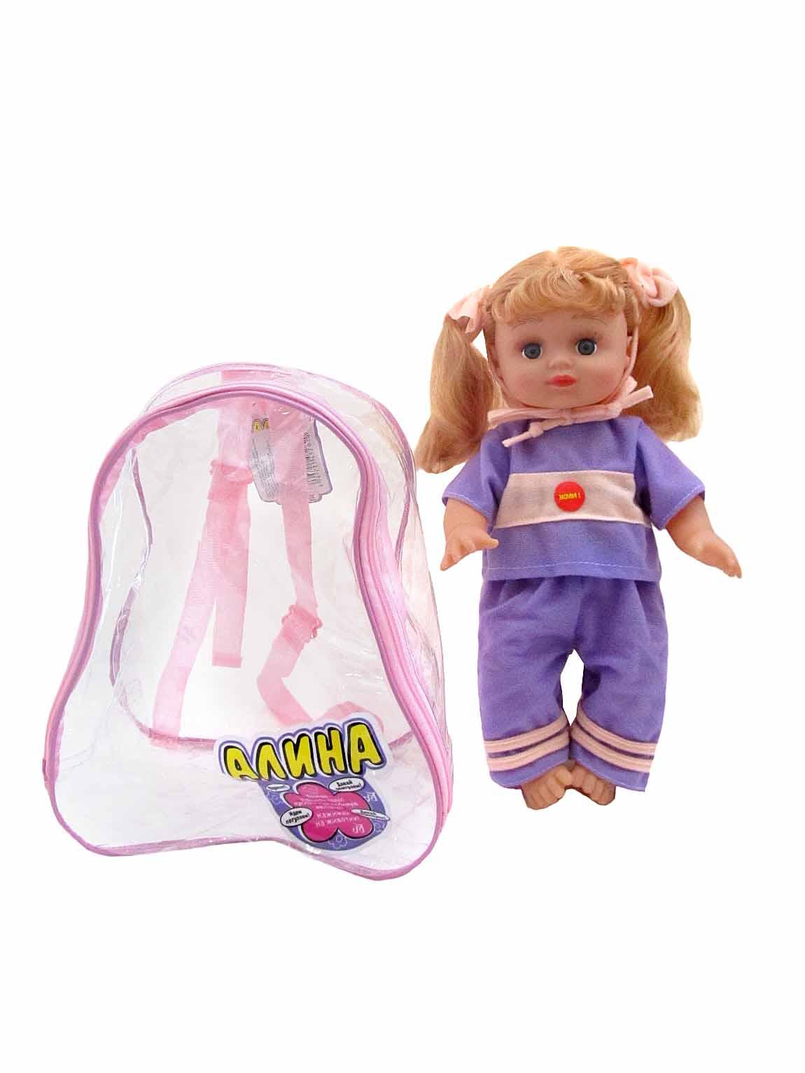 Кукла АЛИНА 5079(2620)