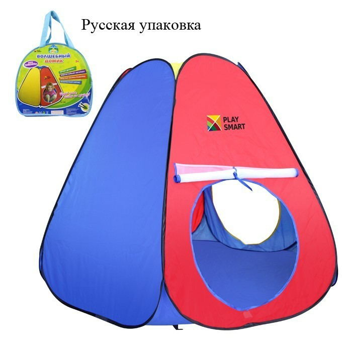 Палатка 3058 в сумке 144*244*104