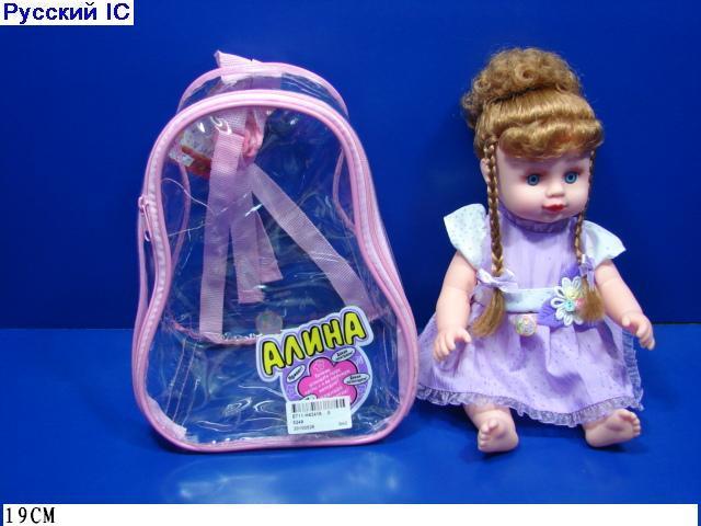Кукла АЛИНА 5245(4129)