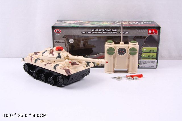"Р.У.Танк PLAY SMART 9671 ""Боевой танк"" муз.свет."
