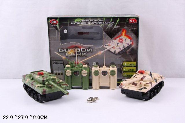 "Р.У.Танк PLAY SMART 9672 ""Боевой танк"" муз.свет.набор 2шт.в коробке."