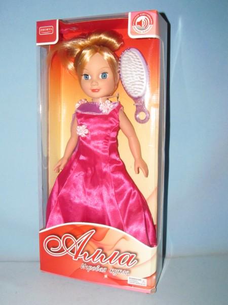 Кукла ZYA-A 0500-4-6