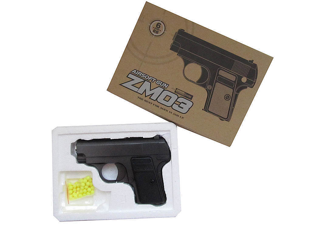 Пистолет CYMA ZM03 с пульками метал.кор..JH130508716B