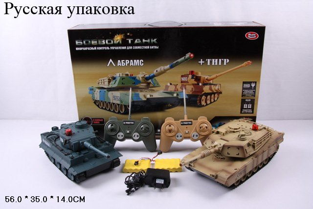 Р/У танковый бой 9692-9693