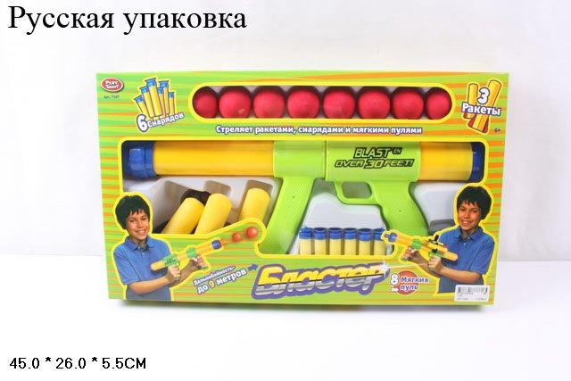 Пистолет с мягкими пулями 7167