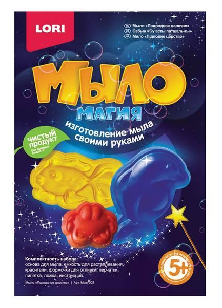 """МылоМагия """"Подводное царство"""" Мыл-002"""