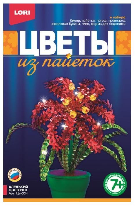 """Цветы из пайеток """"Аленький цветочек"""" Цв-004"""