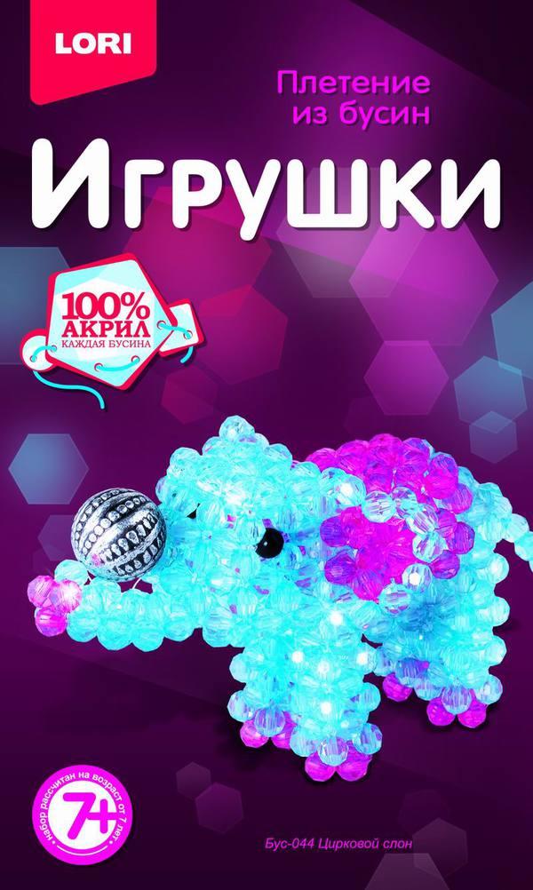 """Плетение из бусин """"Цирковой слон"""" Бус-044"""