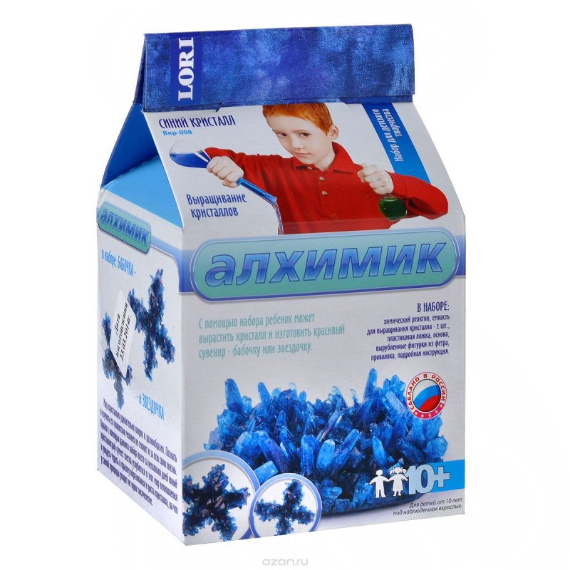 """Выращивание кристаллов """"Синий кристалл"""" Вкр-008"""