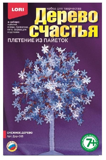 """Дерево счастья """"Снежное дерево"""" Дер-005"""