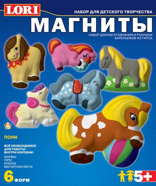 """Фигурки на магнитах """"Пони"""" М-021"""