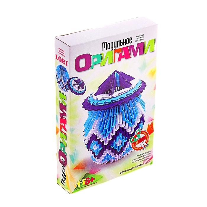 """Модульное оригами """"Ккатулка для секретов"""" Мб-010"""