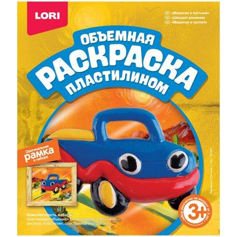 """Раскраска пластилином объемная """"Машинка в пустыне"""" Пк-022"""