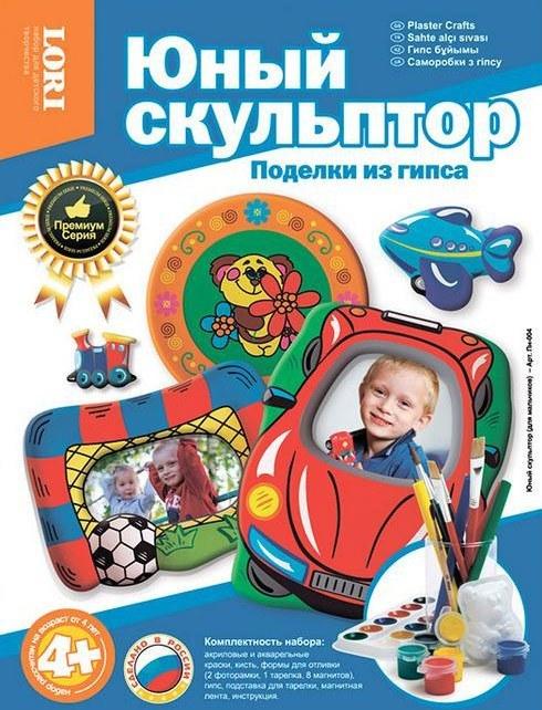 """Набор для мальчиков """"Юный скульптор"""" Пн-004"""