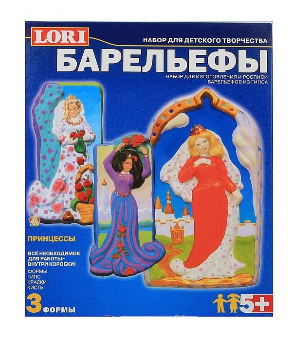 """Набор для отливки барельефов """"Принцессы"""" Н-036"""