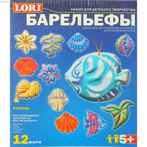 """Набор для отливки барельефов """"Кулоны"""" Н-068"""
