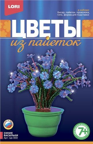 """Цветы из пайеток """"Синие васильки"""" Цв-003"""