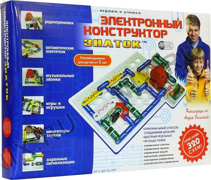 Электронный конструктор ЗНАТОК 320 схем  70098