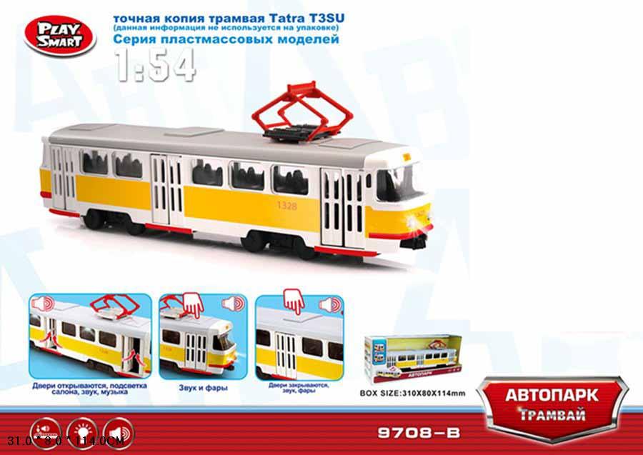 Трамвай 9708B