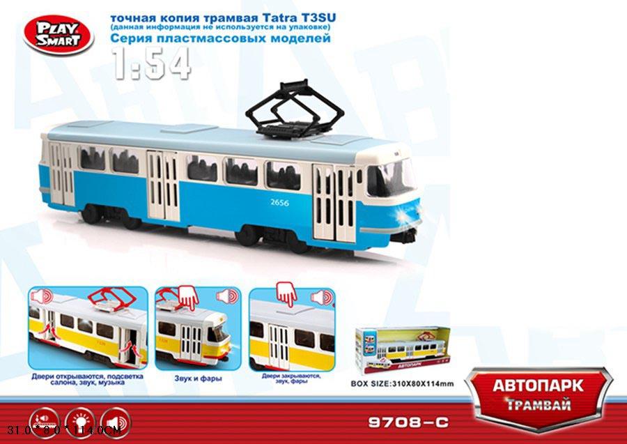 Трамвай 9708C