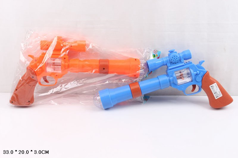 Пистолет 570A