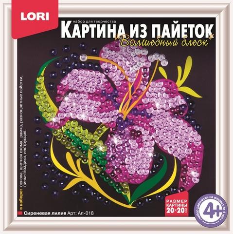 """Картина из пайеток """"Сиреневая лилия"""" Ап-018"""