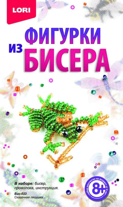 "Фигурки из бисера ""Сказочная лягушка"" Бис-023"