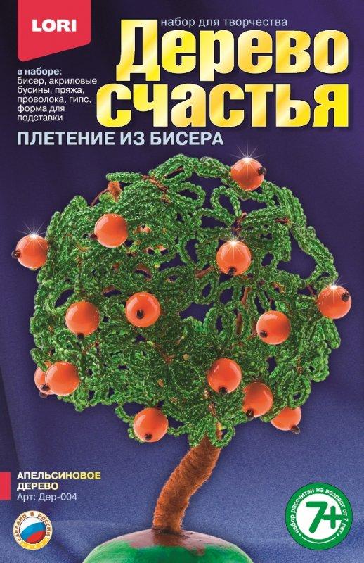 """Дерево счастья """"Апельсиновое дерево"""" Дер-004"""