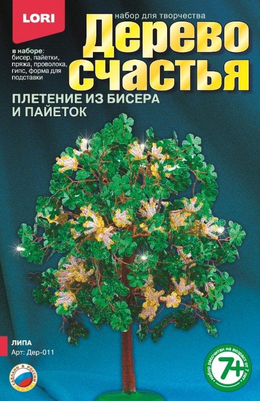 """Дерево счастья """"Липа"""" Дер-011"""