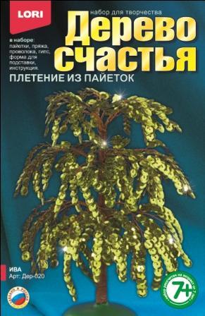 """Дерево счастья """"Ива"""" Дер-020"""