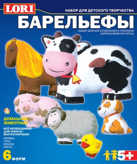 """Набор для отливки барельефов """"Домашние животные"""" Н-022"""