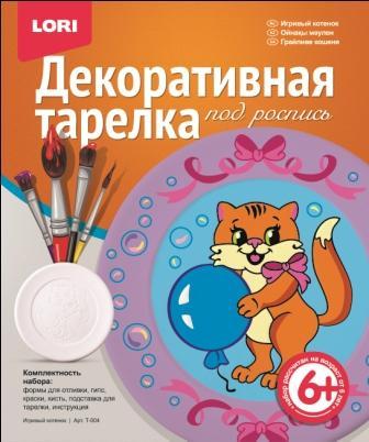 """Декоративная тарелка """"Игривый котенок"""" Т-004"""