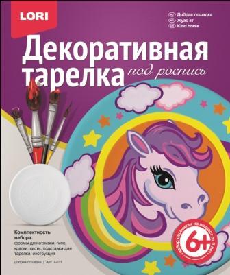 "Декоративная тарелка ""Добрая лошадка"" Т-011"