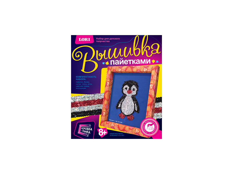 """Вышивка пайетками """"Пингвин"""" Вп-006"""