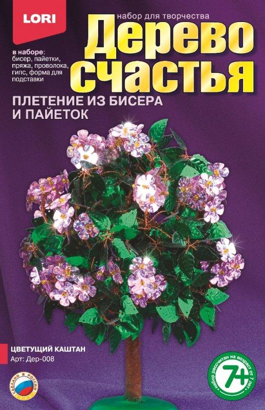"""Дерево счастья """"Цветущий каштан"""" Дер-008"""