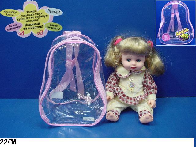 Кукла АЛИНА 5063
