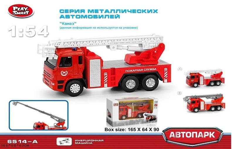 Машина Камаз  (металл) 6514A