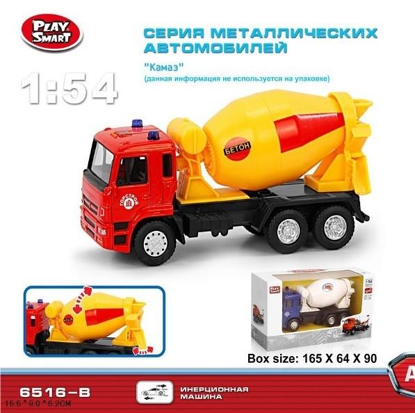 Машина Камаз  (металл) 6516B