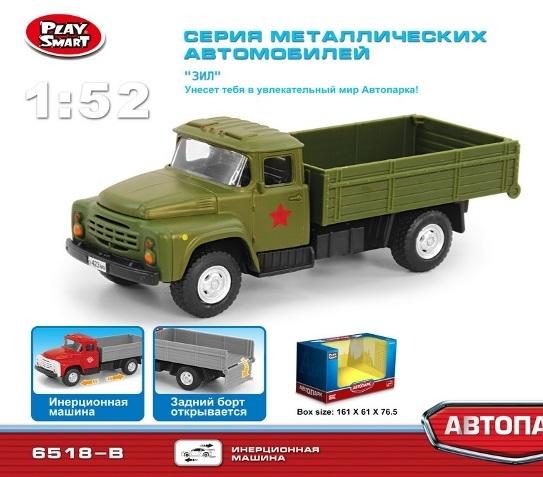 Машина ЗИЛ 6518-B