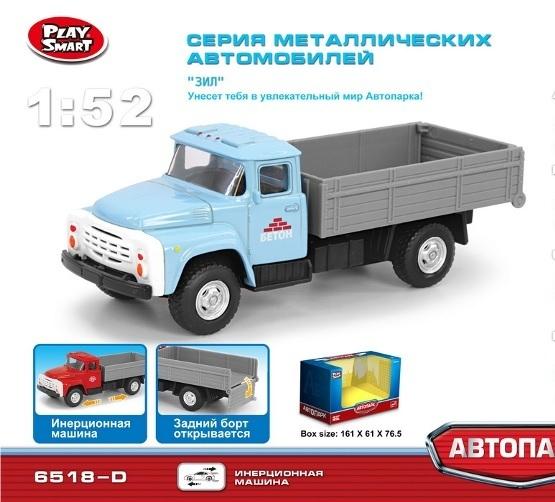 Машина ЗИЛ  6518-D
