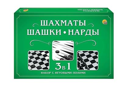 ШАХМАТЫ, ШАШКИ, НАРДЫ в средней коробке с полями ИН-1615