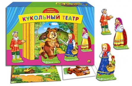 Кукольный театр. МАША и МЕДВЕДЬ 9161