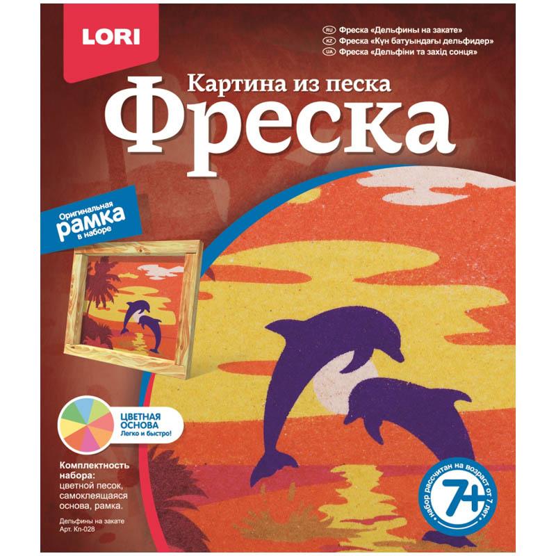 """Фреска. Картина из песка """"Дельфины на закате"""" Кп-028"""