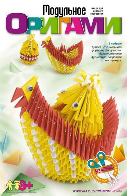 """Модульное оригами """"Курочка с цыпленком"""" Мб-018"""