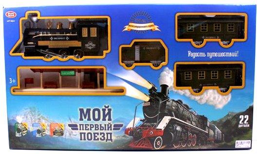 Ж/Д Мой Первый Поезд