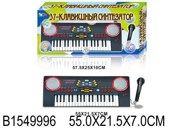 Орган в коробке SD988-A