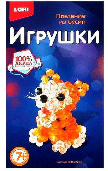 """Плетение из бусин """"Кот Маркиз"""" Бус-029"""
