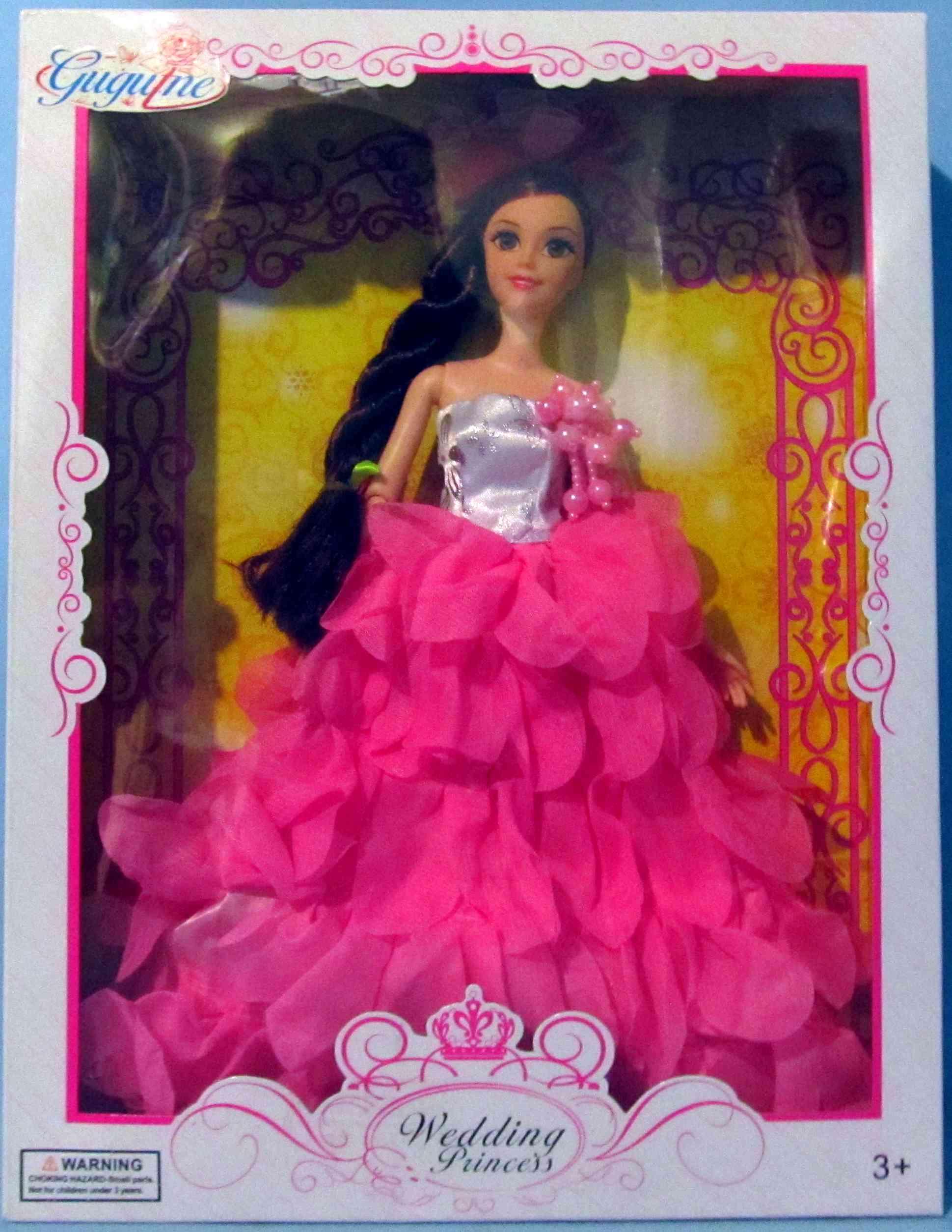 Кукла  в коробке СК-092