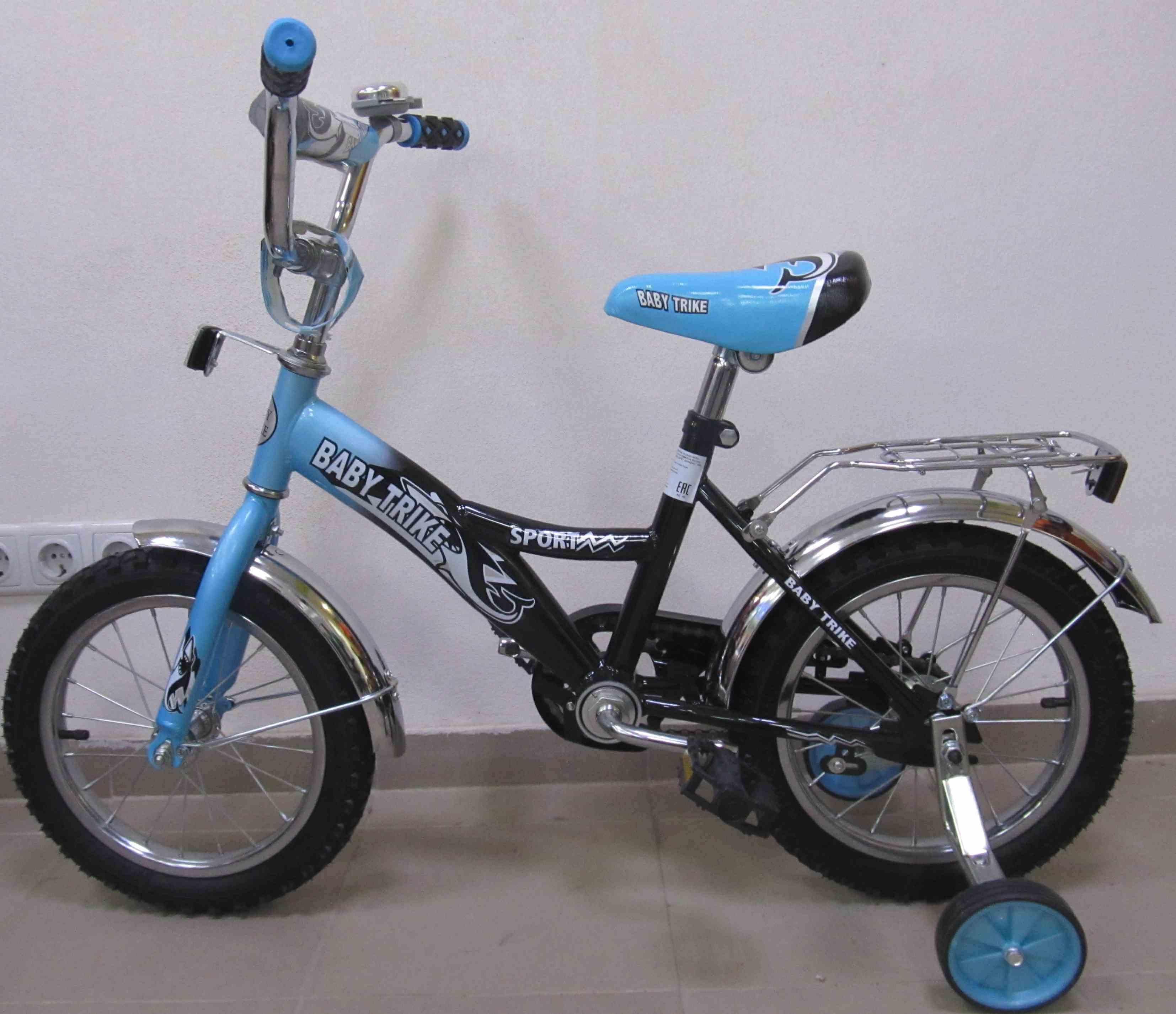 Велосипед 14  1298 ГОЛУБОЙ